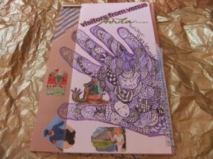 hand blog 4 8-13 054